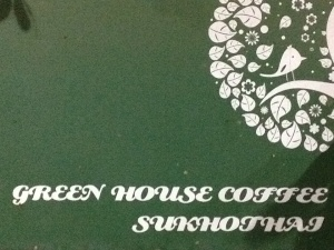 FOTO 1:  Green House Coffee, el restaurante.